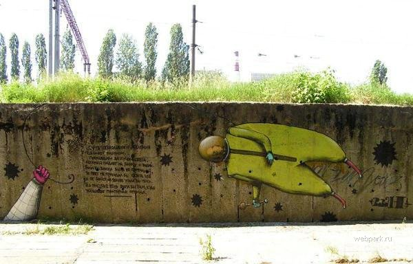 street-art-odessa1