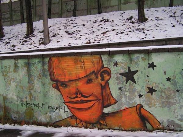 street-art-odessa4