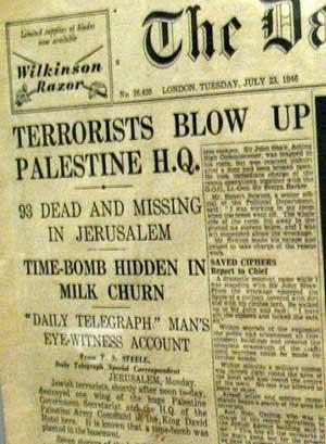King David bombing (1946)