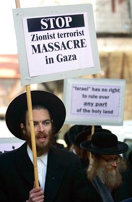 ap_orthodox_gaza_protest_090107_ssv