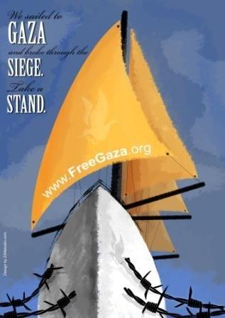 gaza boat main